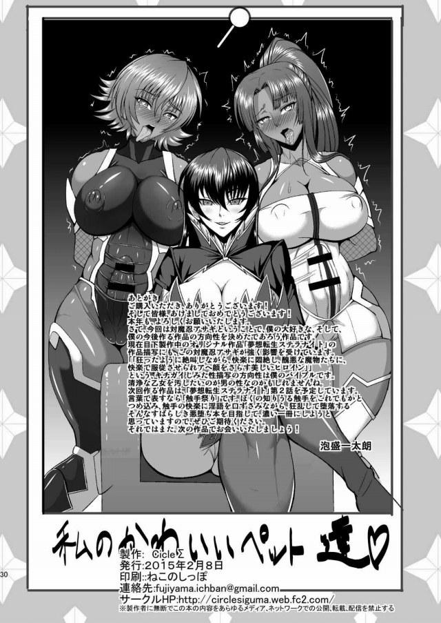 29sukebe16021962
