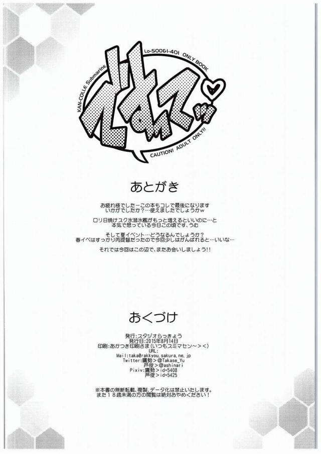 31djoujin16020612