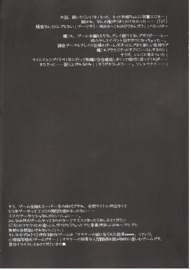 35doujin16021361