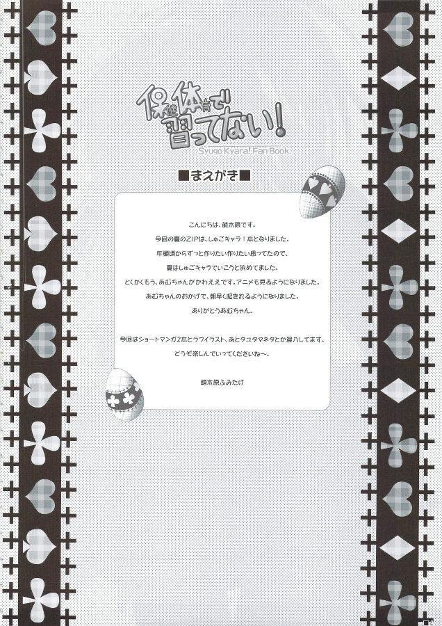 02chinko16032914