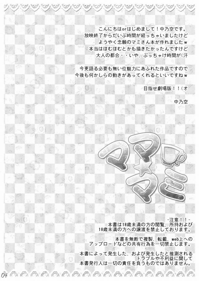 02chinko16032957