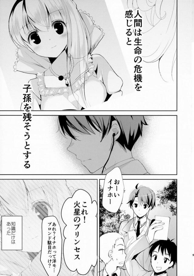 02chinko16032964