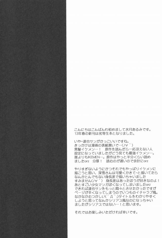 02chinko16032966