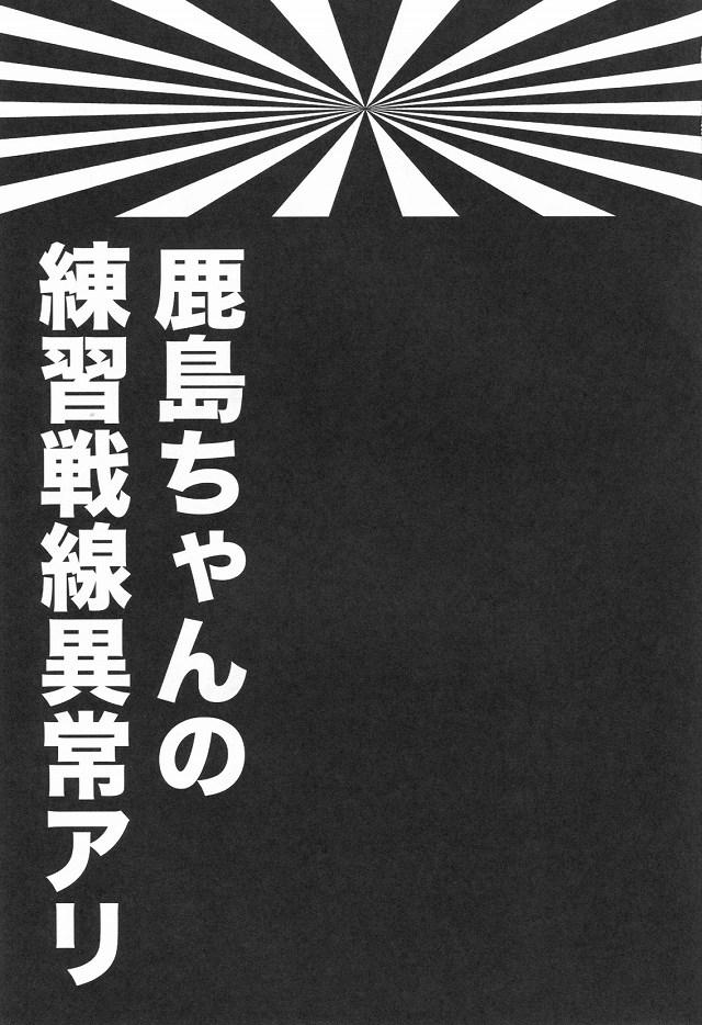 02chinko16032968