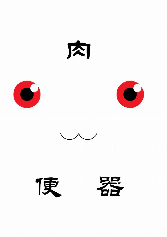 02doujinshi16031617