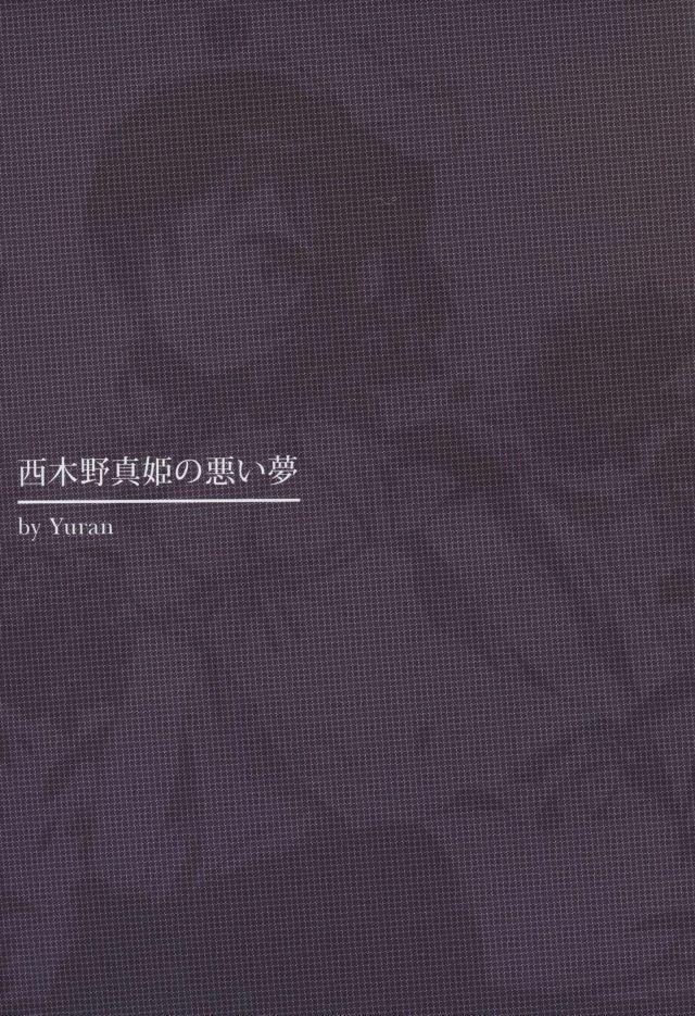 02doujinshi16031638