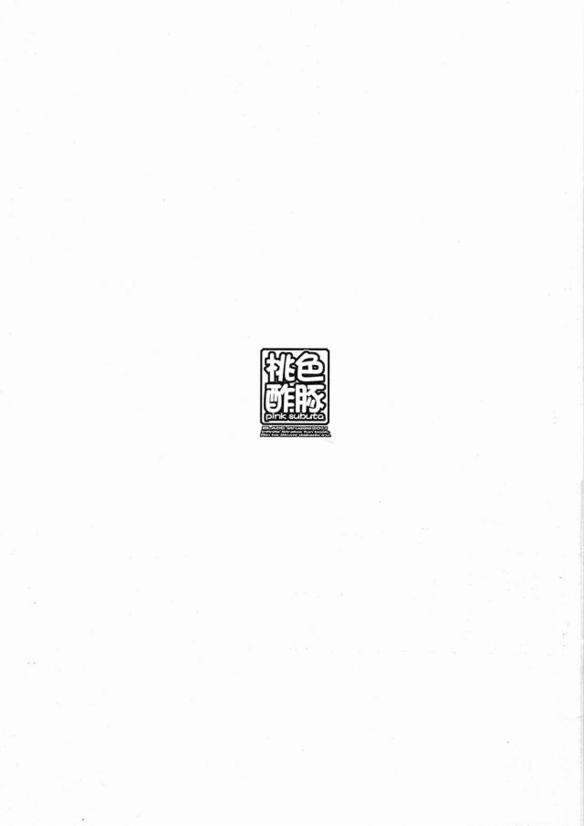 02doujinshi16031669