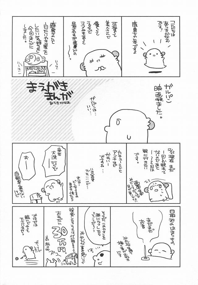 03chinko16032968
