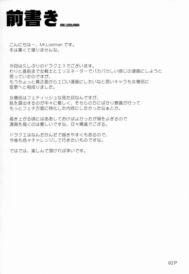 03doujinshi16031604