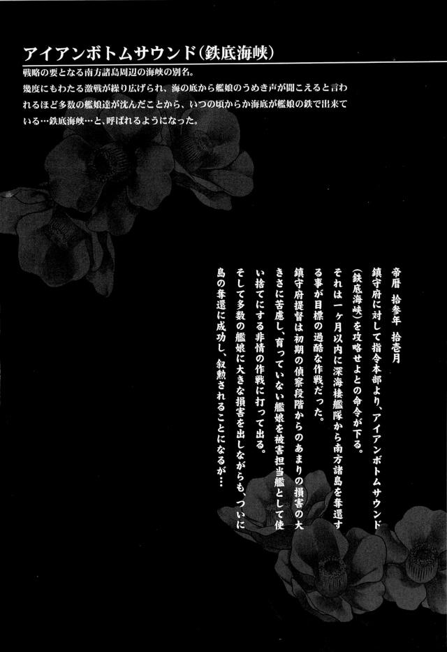 03doujinshi16031607