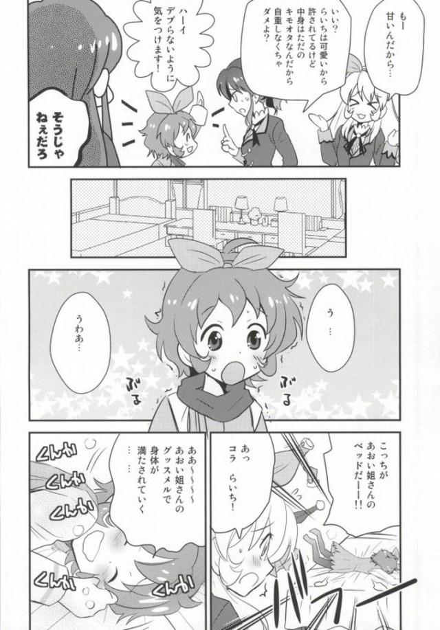 03doujinshi16031618