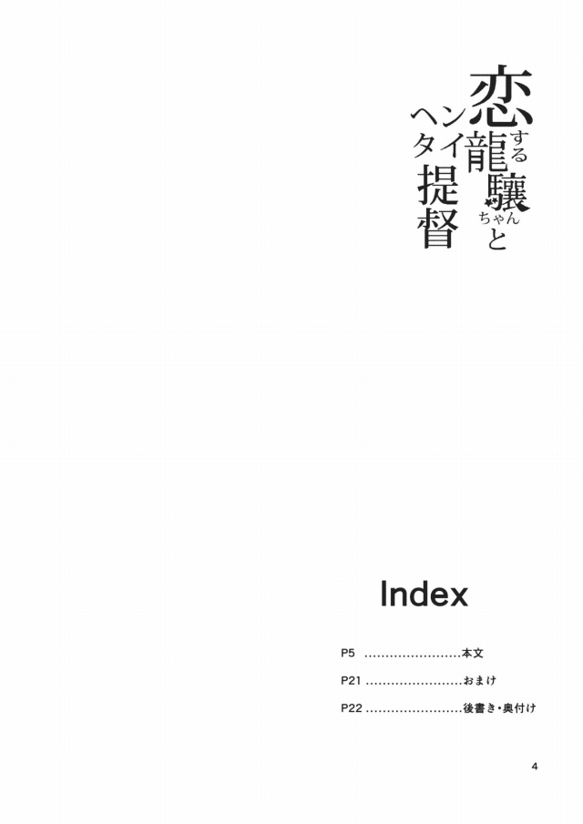 03doujinshi16031624