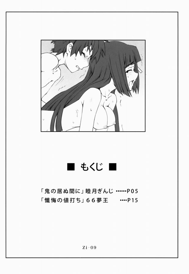 03doujinshi16031628