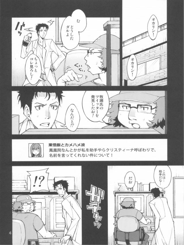 03doujinshi16031659