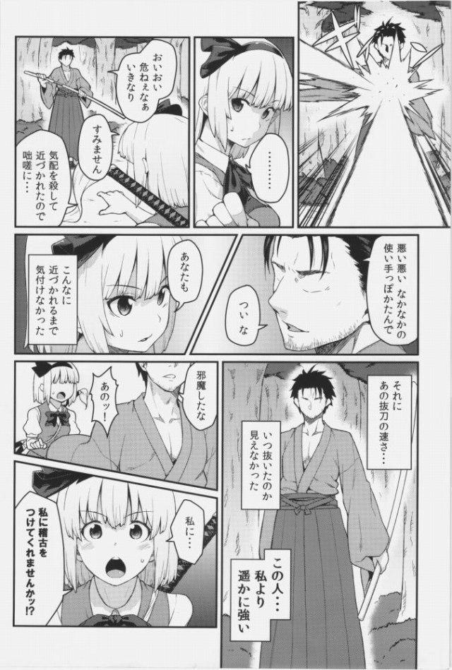03doujinshi16031661