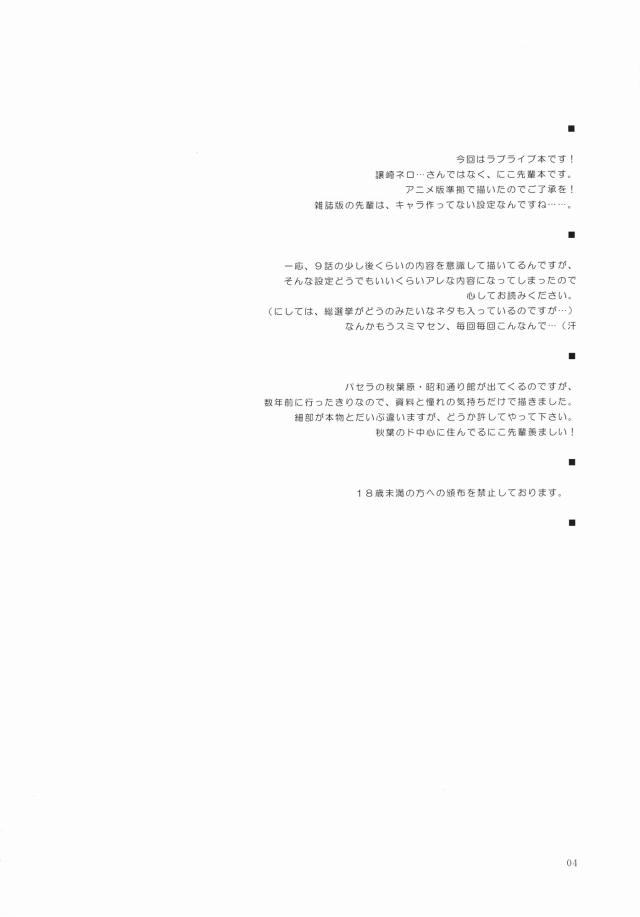 03omanko16032465