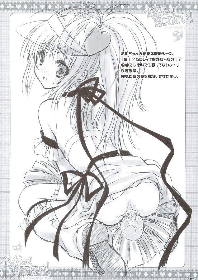 04chinko16032914