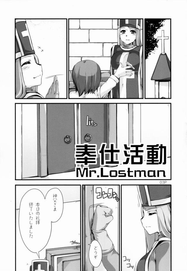 04doujinshi16031604