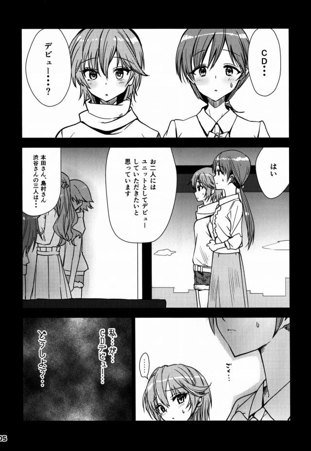 04doujinshi16031612