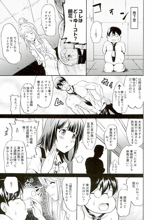 04doujinshi16031616