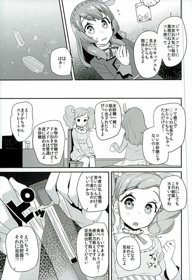 04doujinshi16031635