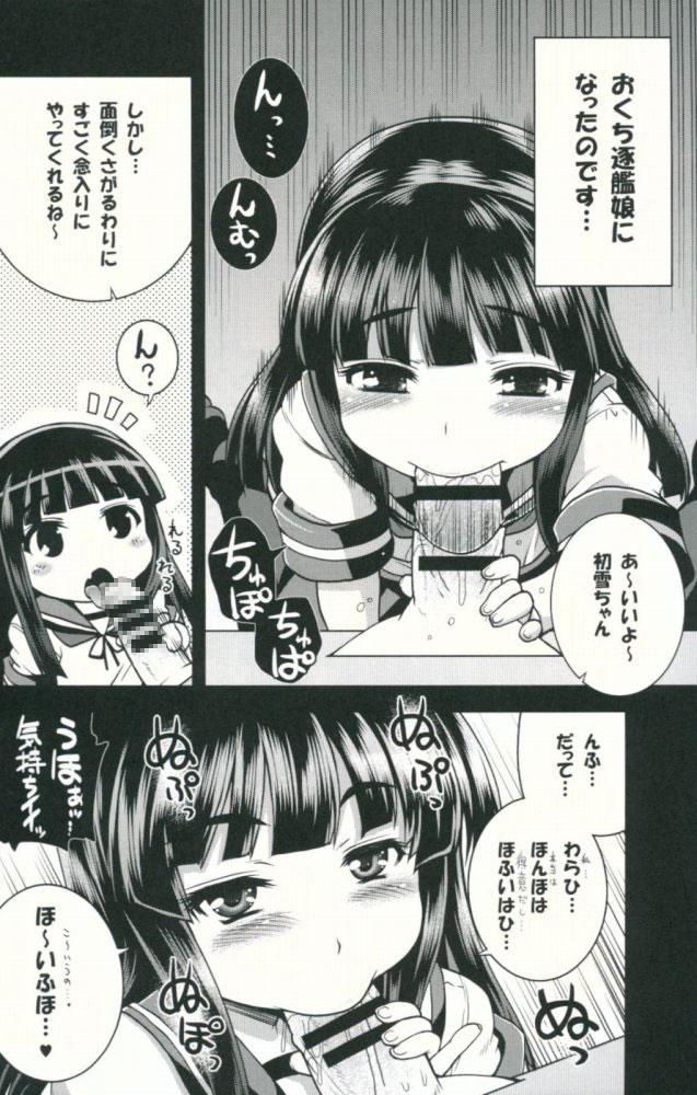 05doujinshi16031606