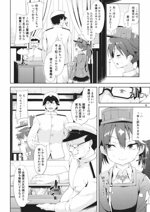 05doujinshi16031624