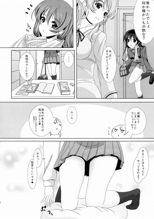 05doujinshi16031627