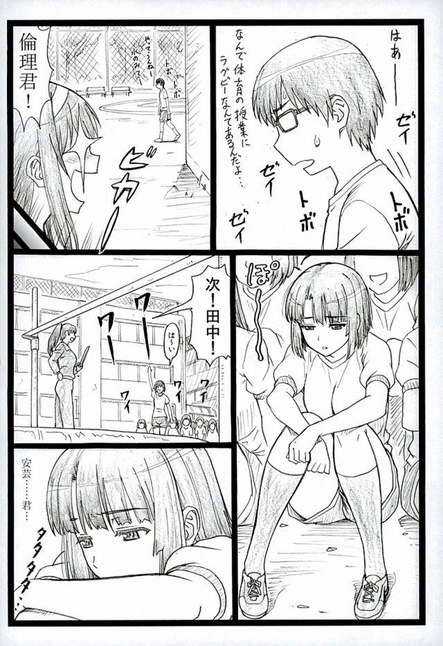 05doujinshi16031663