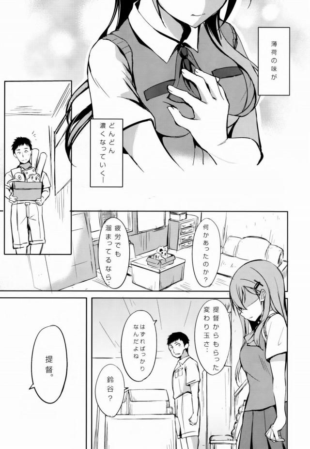 06doujinshi16031615
