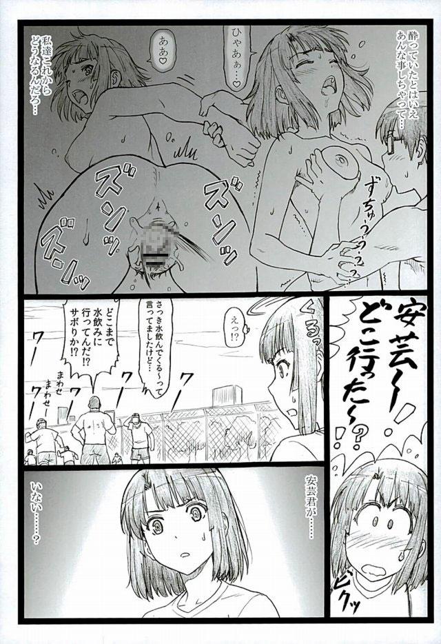 06doujinshi16031663