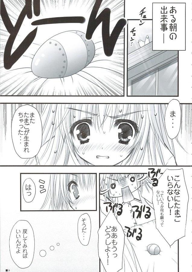 07chinko16032914