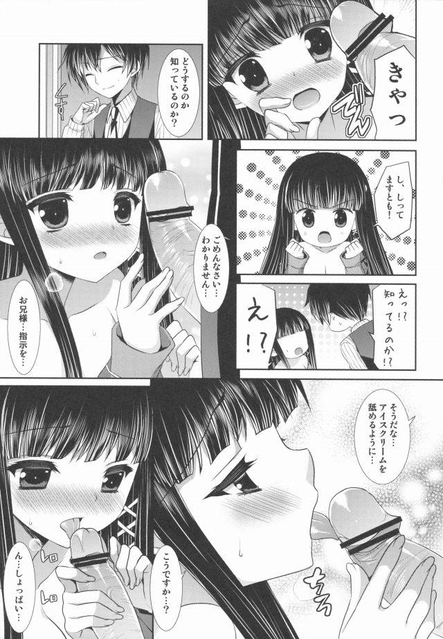 09chinko16032966