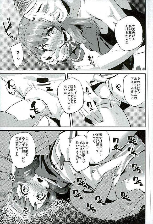 10doujinshi16031635