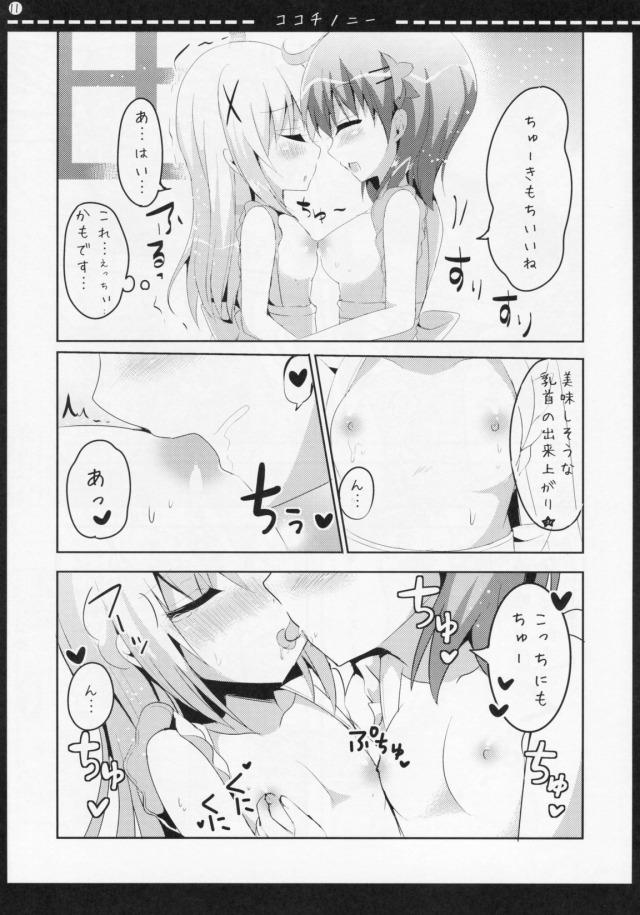 10doujinshi16031642