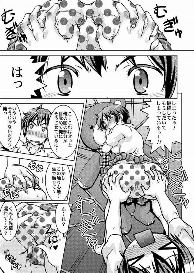 10doujinshi16031667