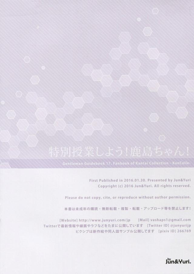 12chinko16032937