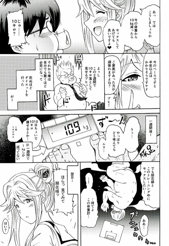12doujinshi16031616