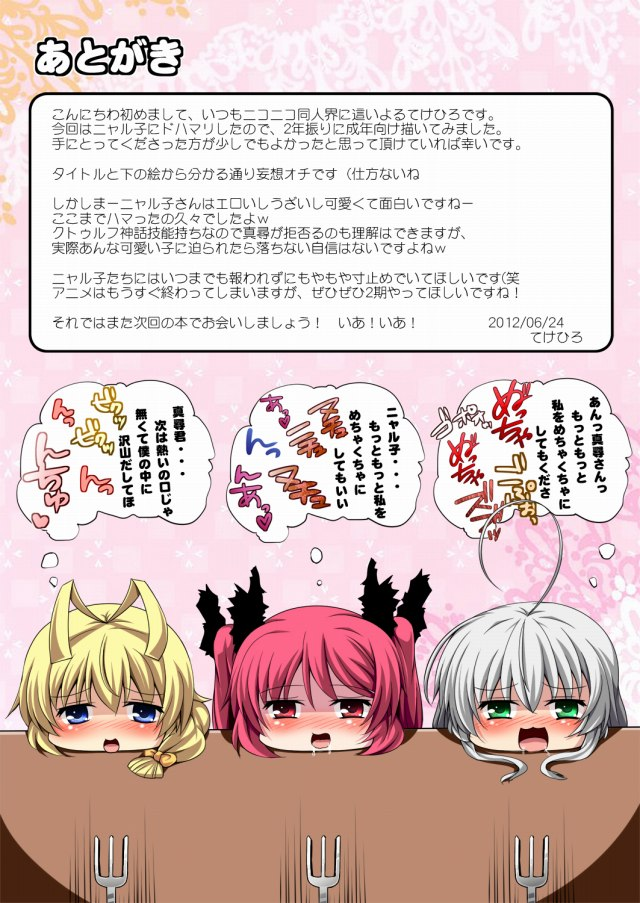 13doujinshi16031609