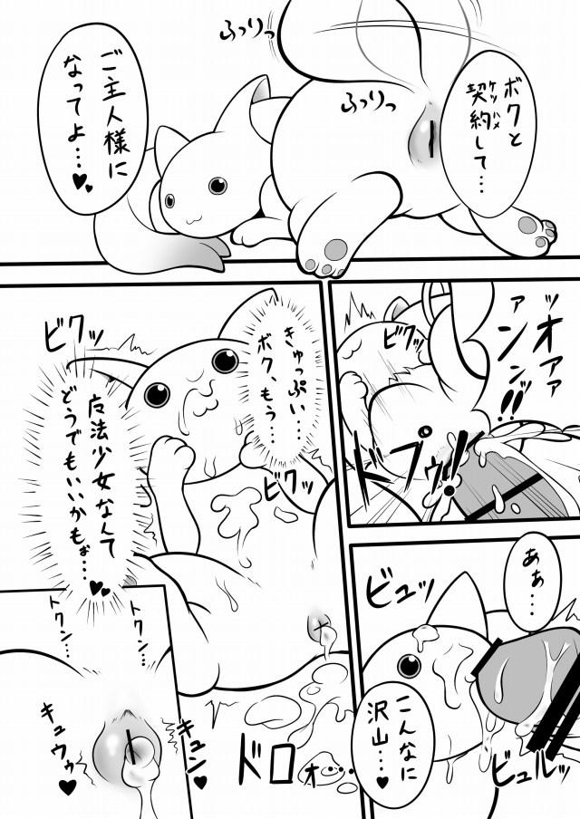 13doujinshi16031617
