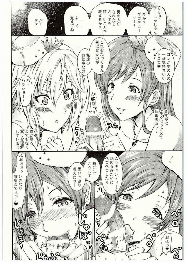 13doujinshi16031656