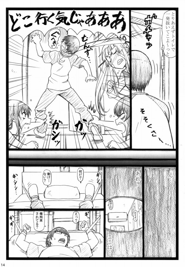 13doujinshi16031664