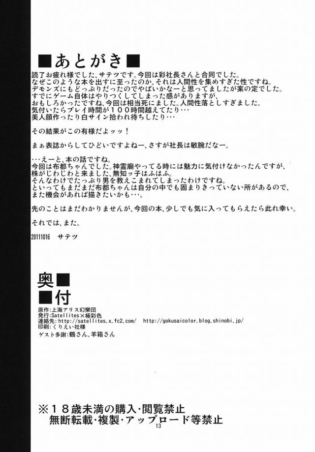 14doujinshi16031603