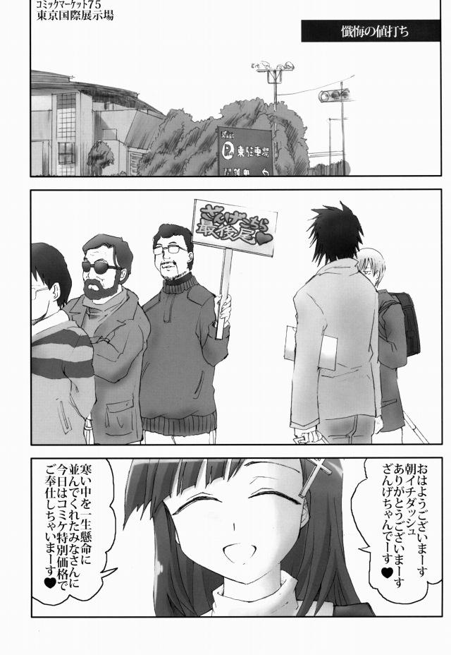 14doujinshi16031628