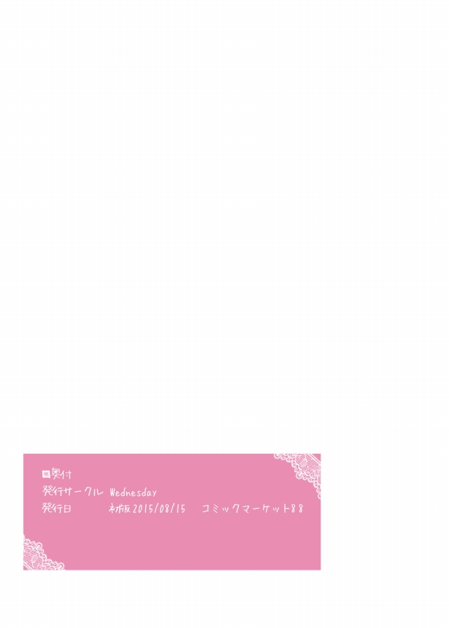 14doujinshi16031668