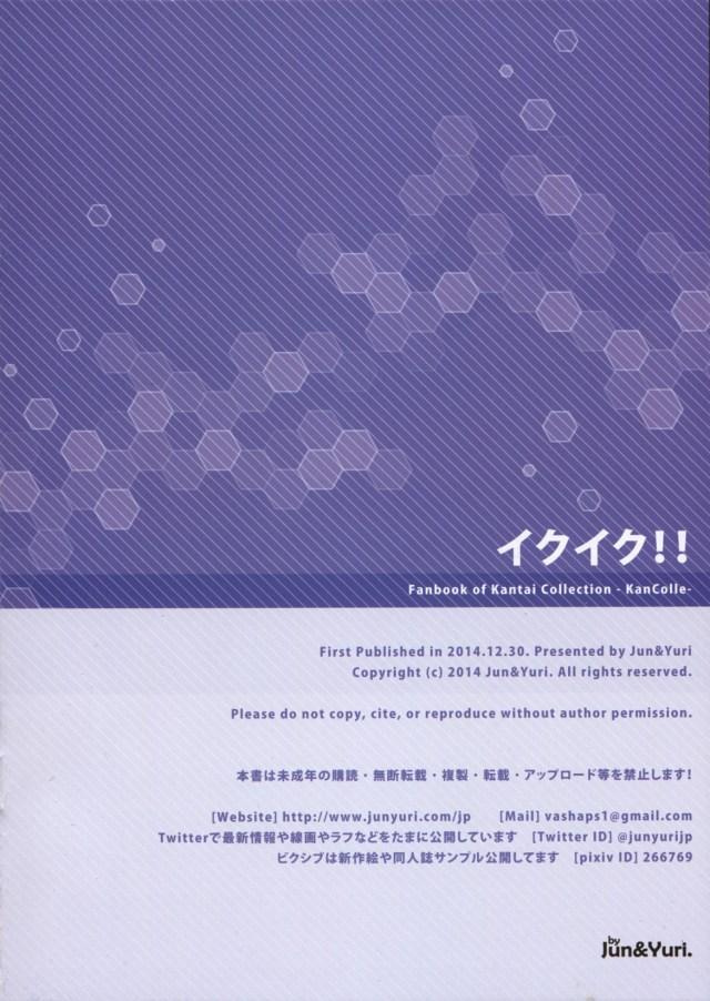 14sexmanga16030831