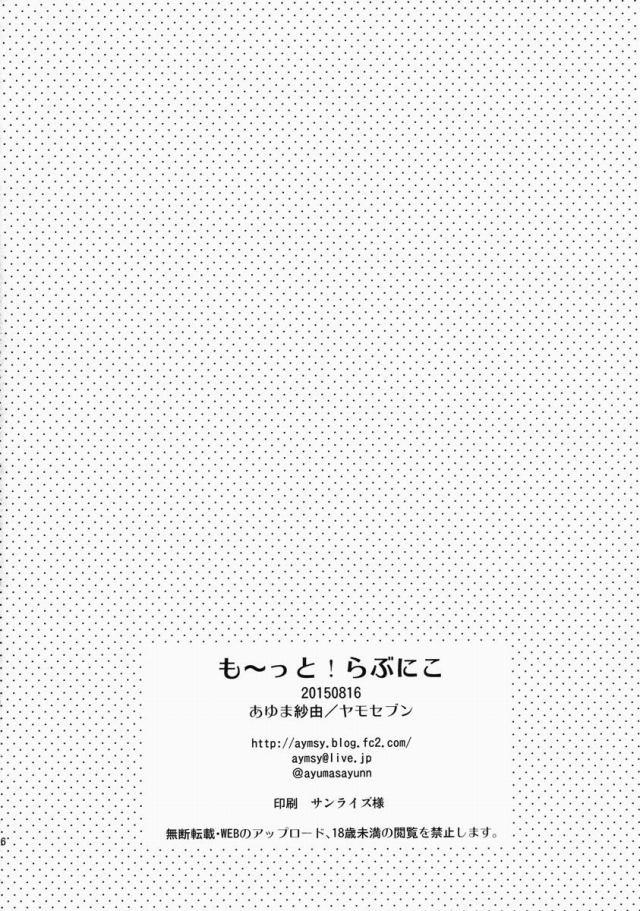 15chinko16032965