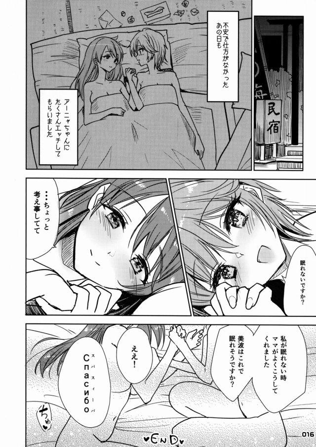 15doujinshi16031612