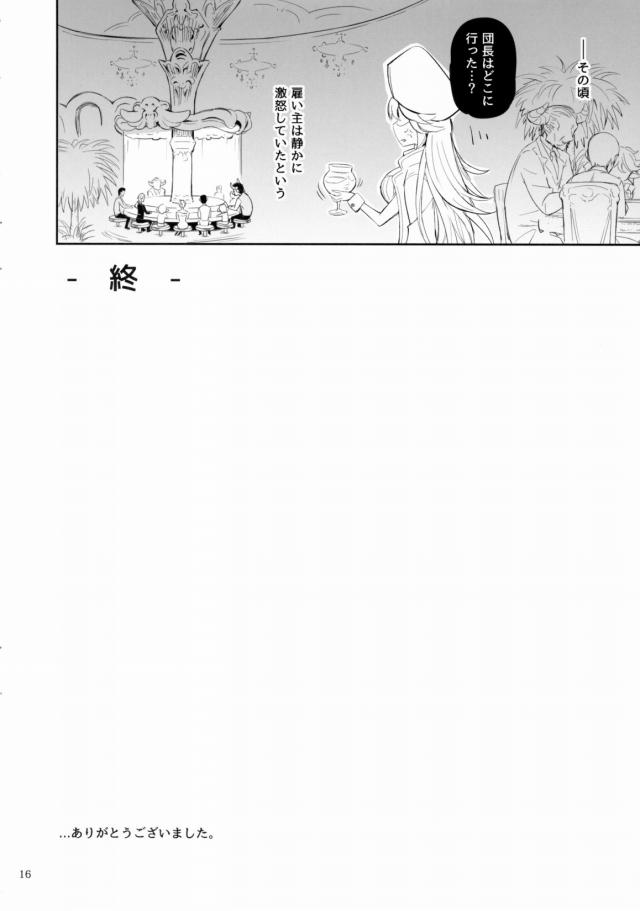 15doujinshi16031619