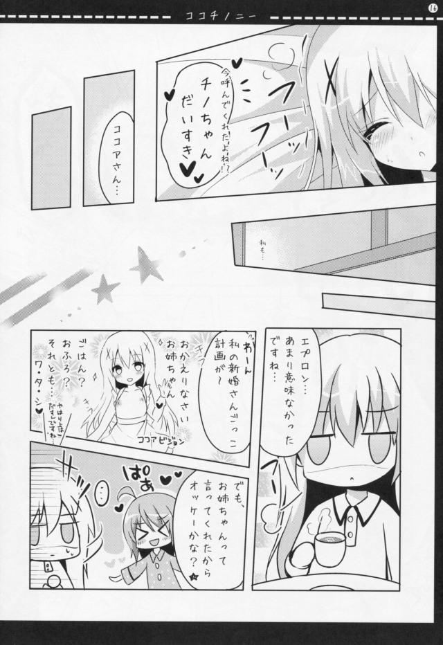 15doujinshi16031642